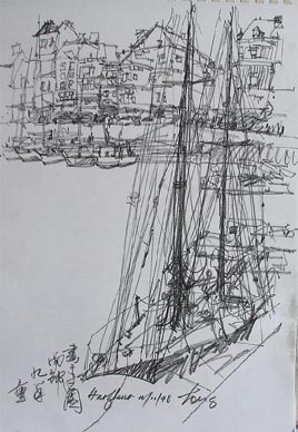 Seascape Sketch No.1 by Tong