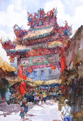 Taiwan Watercolor